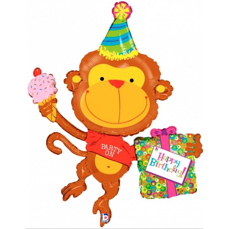 Formballon Affe mit Geschenk 124 cm